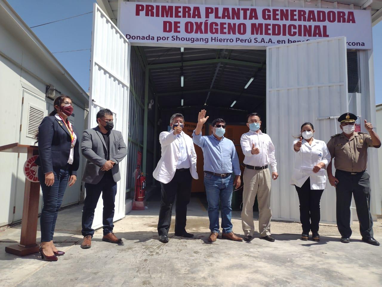 Shougang Hierro Perú dona planta de oxígeno a Marcona